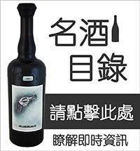 蘇利亞 (香港) 有限公司 酒單